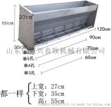 豬食槽豬場自動採食槽自由採食槽養豬自動料槽