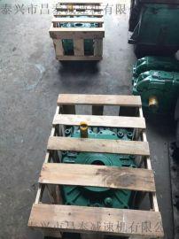 山西水泥搅拌用ZJY212-12.5-S齿轮减速机