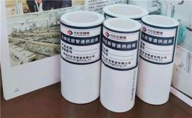 云南丽江 铝合金衬塑PP-R复合管 环保管材