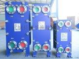 供应德孚DFM5-5平方空压机冷却专用板式换热器