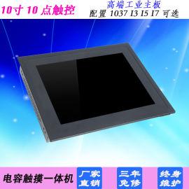 10寸工业触摸电脑一体机嵌入式双核PLC平板电脑