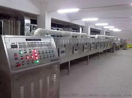 广州志雅磷酸铁锂微波干燥机,安达磷推荐