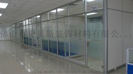 珠海铝合金玻璃隔断-史贝斯90款隔断