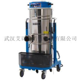 荆州耐柯A80小型工业吸铁屑工业吸尘器