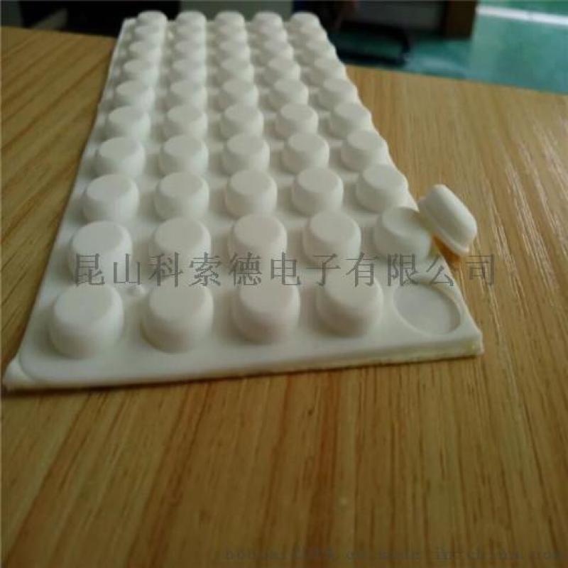 苏州3M阻滑硅胶脚垫