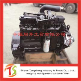 东风康明斯QSB4.5-C150马力国三发动机