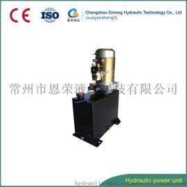 全电动堆高车液压动力单元,液压系统
