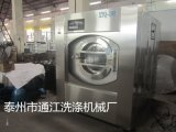 自营出口全自动洗脱机 洗脱一体机