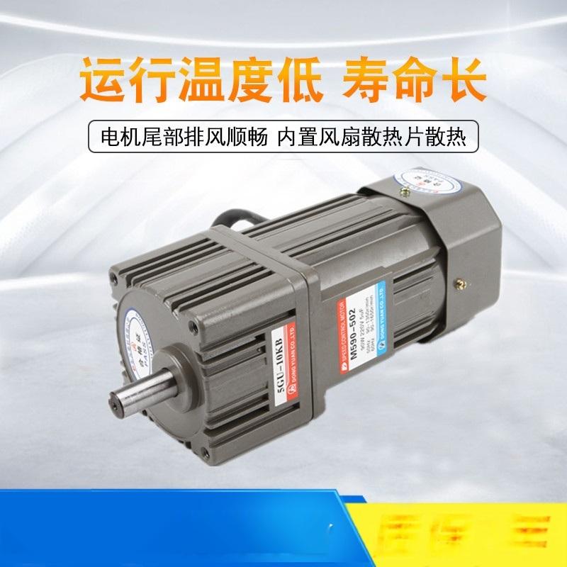 剎車電機*馬達*調速電機M540-402M