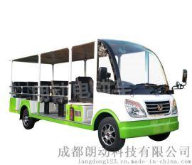 十四座燃油觀光車|燃油旅遊觀光車|成都朗動