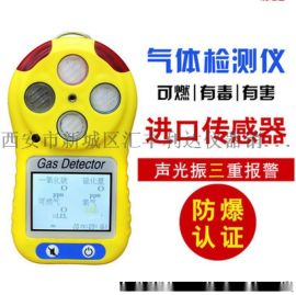 阿克苏哪里卖四合一气体检测仪