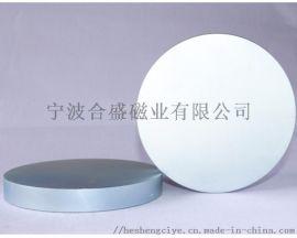 合盛磁业40UH烧结钕铁硼磁钢