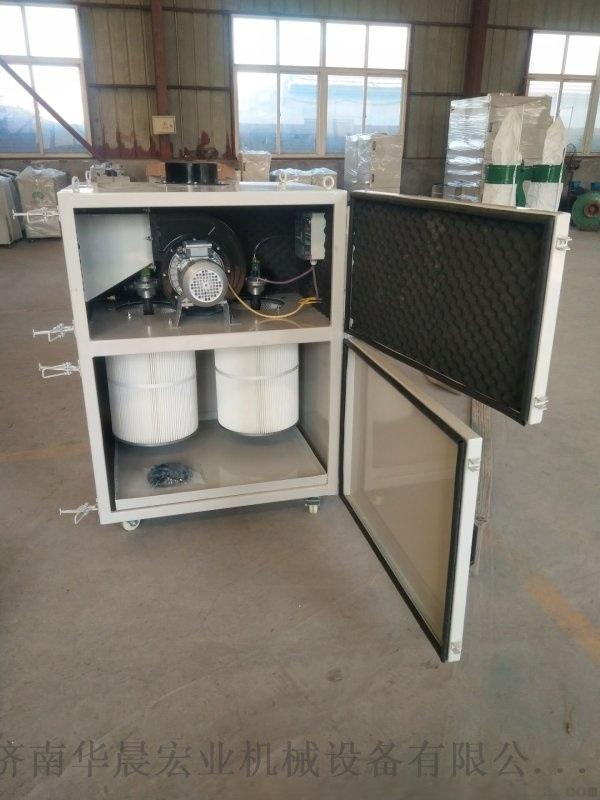 焊接烟尘净化器 除尘器 自动喷吹单臂移动式
