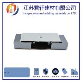 铝合金伸缩缝装置材料构建厂家