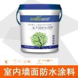 首雲K11防水塗料通用型聚合物水泥基防水漿料