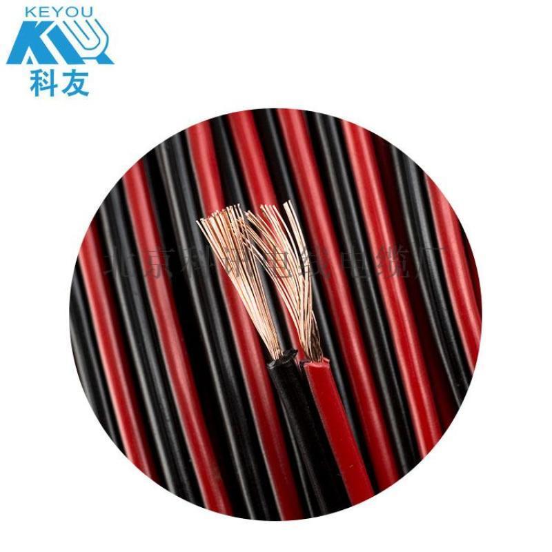 北京科讯线缆RVB2*4.0国标足米电线电缆直销