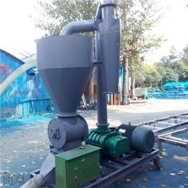 负压风送式粉末输送机 知名粉料输送机