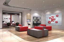 智慧銀行家具 工行客戶等候區沙發