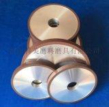 河南郑州树脂金刚石砂轮厂家直销