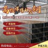 高頻焊接h型鋼華夏天信、熱鍍鋅高頻焊h型鋼
