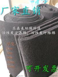 活性炭蜂窝状海绵体过滤棉 除异味