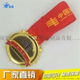 厂家专业生产金属奖牌锌合金奖章制作运动会比赛奖牌