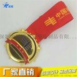 廠家專業生產金屬獎牌鋅合金獎章制作運動會比賽獎牌