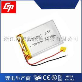 3.7v充电 电池,聚合物714872 电池3500mah移动电源 电池