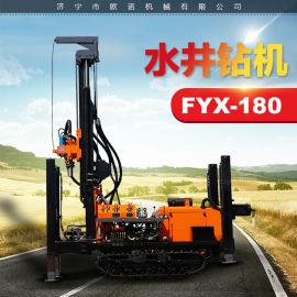 6.6米钻塔水井钻机 履带式打井钻机 百米水井钻机