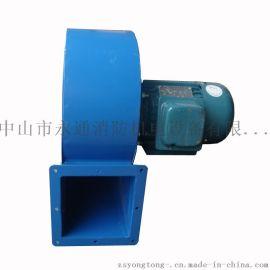 4-72-5A塑料成型吹风机