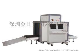 深圳金日安 DPX-8065 大件物品X光安检机