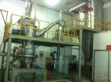 气流磨粉碎机气流式超细粉碎分级设备