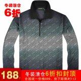 商务休闲男装polo领长袖羊毛衫(7369)