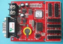 LED条屏控制卡(64*608单色)
