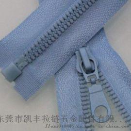 凱豐拉鏈廠家直銷樹脂膠牙開尾過檢針配色自鎖拉鏈