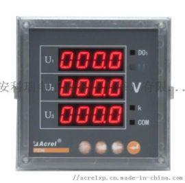 三相多功能数显电压表, 安科瑞PA72-AV3