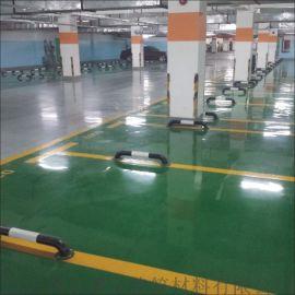 洛阳停车场地坪,环氧砂浆地坪,防滑耐磨