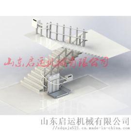 北京航空运输楼梯斜挂电梯孝感斜挂式残疾人电梯启运
