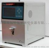 CTLD-450型辐照食品热释光检测仪
