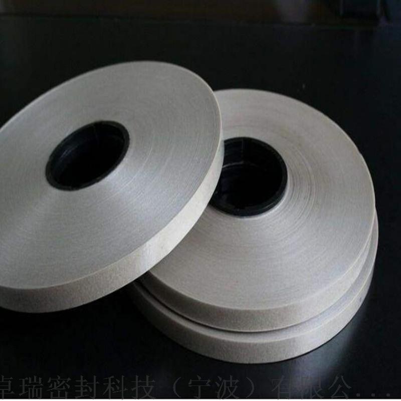 卓瑞密封生產製造雲母帶做纏繞墊片用