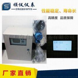 广州饱和蒸汽计量表、过热蒸汽流量计品牌