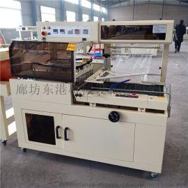 二合一POF膜包机 全自动热收缩膜包装机