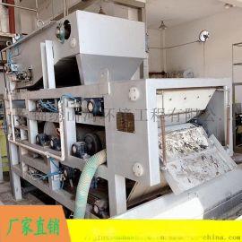 洗沙污泥压滤机 新型浓缩压滤机 带式压滤机