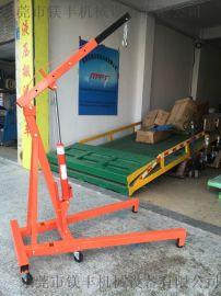 2T吊臂 小吊机 汽修店专用手动液压小吊机