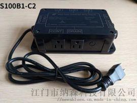 S100B1-C2 带按摩椅的沐足盆电源智能控制盒