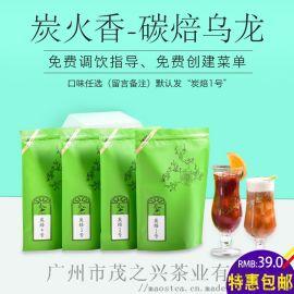 直銷傳統半發酵碳培天然烏龍茶奶茶原料奶茶店
