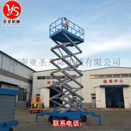 上海移动式升降机四轮电动液压升降平台高空作业登高车