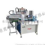 丝印机/全自动尺子丝印机
