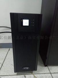 YDC9106S内置蓄电池科士达ups电源