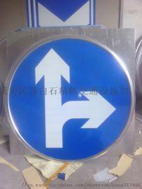 张掖道路安全标志牌制作路牌生产